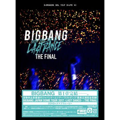 BIGBANG JAPAN DOME TOUR 2017 -LAST DANCE- : THE FINAL(2DVD+スマプラ)