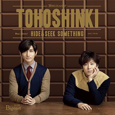 Hide & Seek / Something【Bigeast盤】(Bigeastオフィシャルショップ/mu-moショップ限定商品)