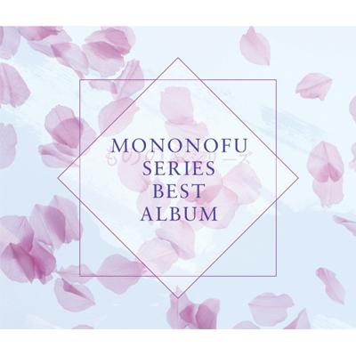 舞台「もののふシリーズ」ベストアルバム【会場・mu-moショップ限定盤】(2枚組CD+DVD)
