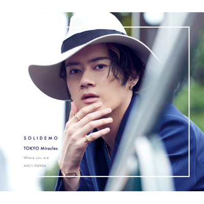 <mu-moショップ・イベント会場限定商品>TOKYO Miracles【山口智也ジャケver.】(CD)
