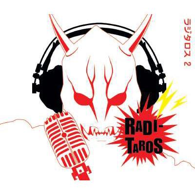 仮面ライダー電王 Web RADIO 『ラジタロス』 2