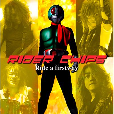 Ride a firstway