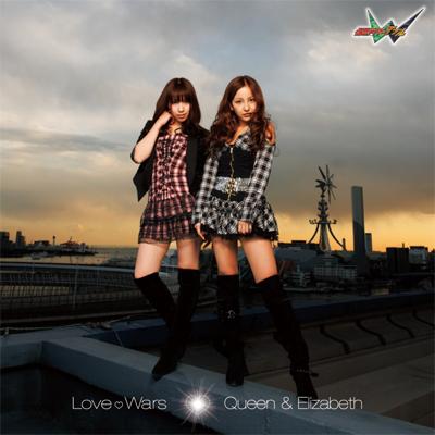 Love(白抜きのハート記号)Wars CD+DVD