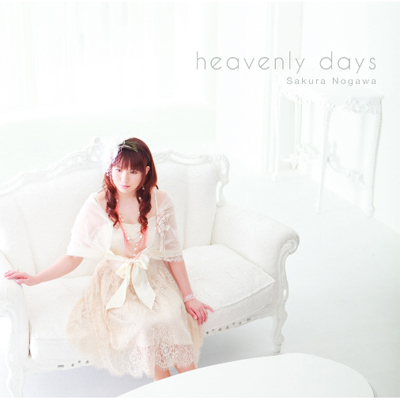 heavenly days 通常盤