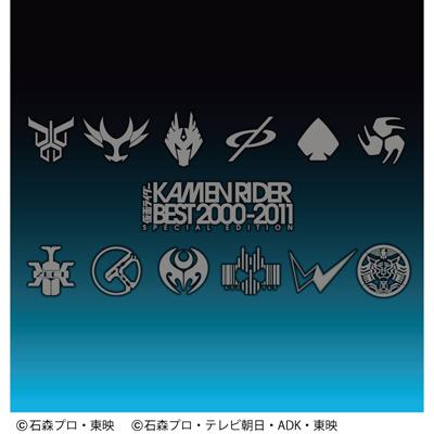 KAMEN RIDER BEST 2000-2011 SPECIAL EDITION