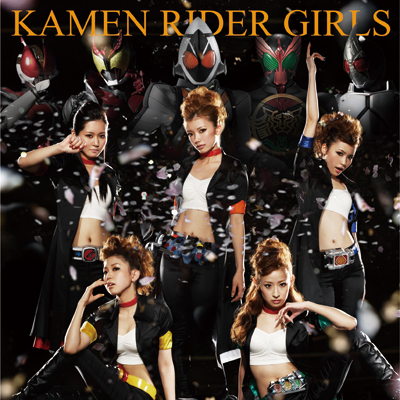 咲いて【CD+DVD】