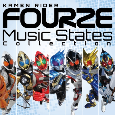 仮面ライダーフォーゼ Music States Collection *CD