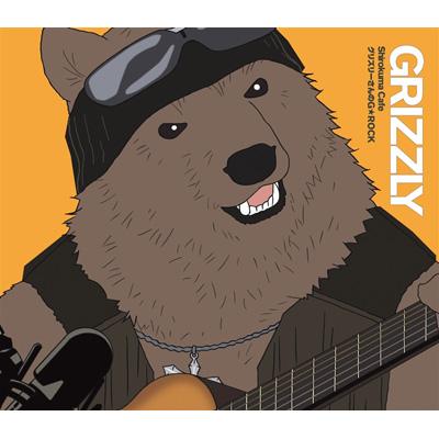 グリズリーさんのG★ROCK *CD+DVD