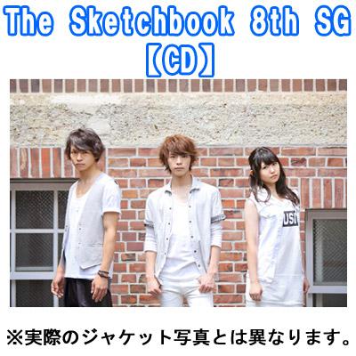 明日へ/Exit【CD】