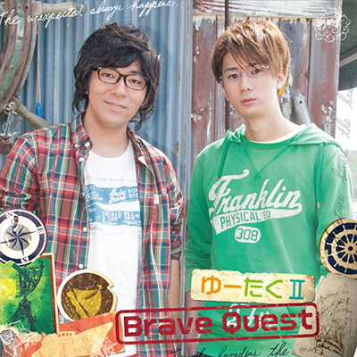 Brave Quest【CD+DVD】
