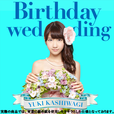 Birthday wedding【初回限定盤TYPE-C】