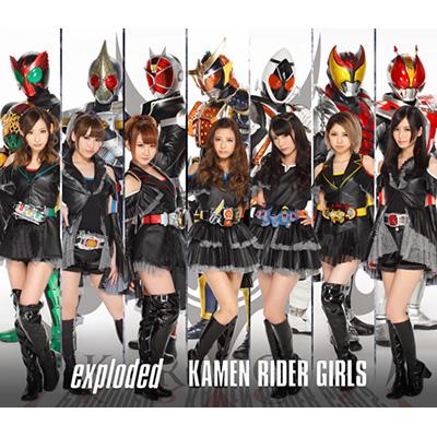 exploded 【CD】