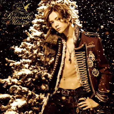 君へのX'mas Song【通常盤】(CD)