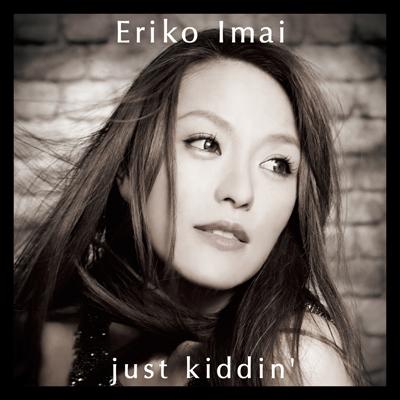 just kiddin'(CD)