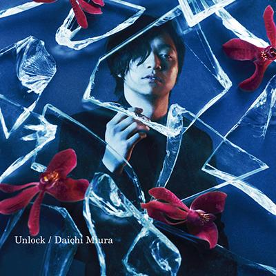 Unlock(CDシングル+DVD / MUSIC VIDEO盤)