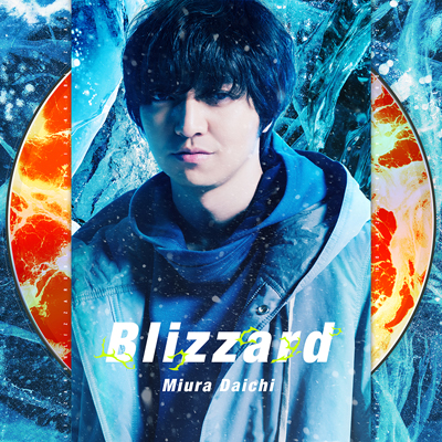 Blizzard【MUSIC VIDEO盤】(CD+DVD)