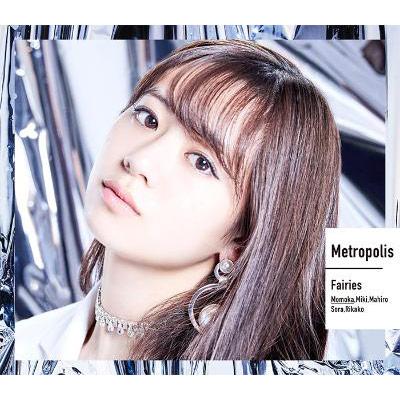 【初回限定生産】Metropolis~メトロポリス~【伊藤萌々香盤】(CD)