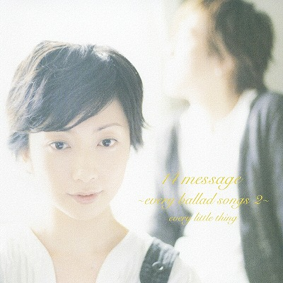 14 message ~every ballad songs 2~【通常盤】