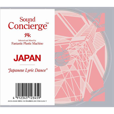 "Sound Concierge JAPAN ""Japanese Lyric Dance"""