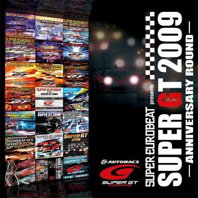 SUPER EUROBEAT presents SUPER GT -Anniversary Round-