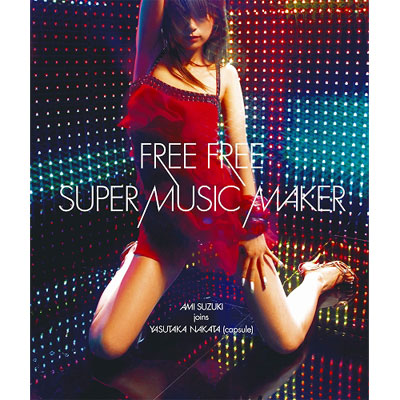 FREE FREE/SUPER MUSIC MAKER