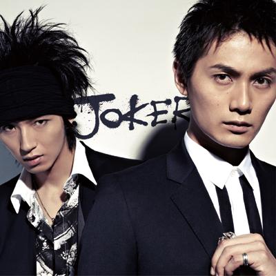 JOKER【CDのみ】