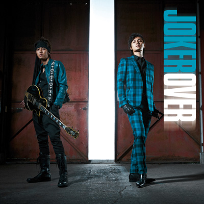 OVER【CD+DVD(メイキングムービー他)】
