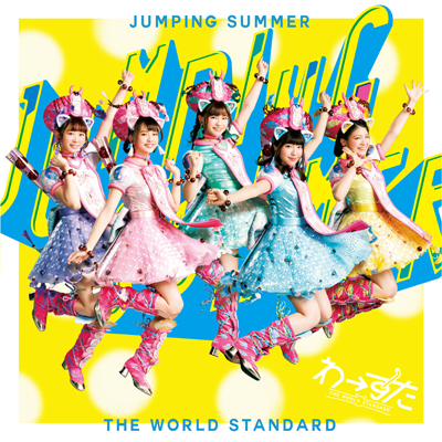 JUMPING SUMMER(CD+Blu-ray+スマプラ)