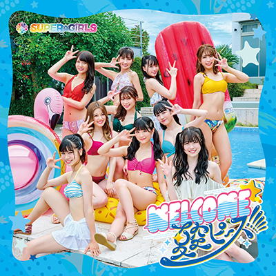 WELCOME☆夏空ピース!!!!!(CD+Blu-ray Disc)