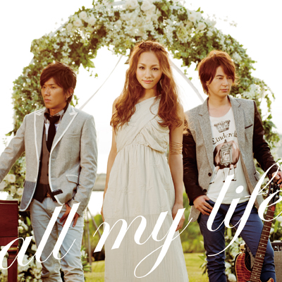 all my life【CDのみ】