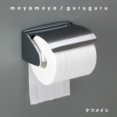 moyamoya / guruguru(CD+DVD)