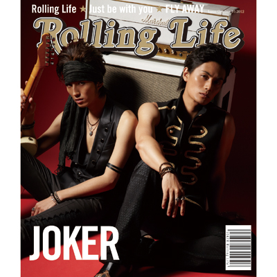 Rolling Life【CDのみ】