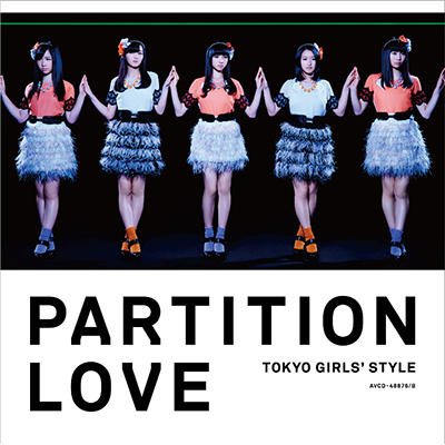Partition Love【Type-A】