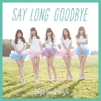 Say long goodbye / ヒマワリと星屑 -English Version-(Type-A)