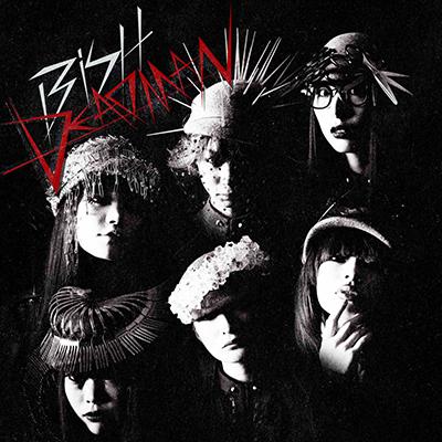 DEADMAN【CDのみ】