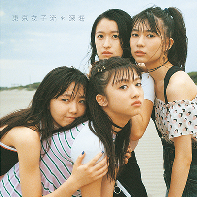 深海(CD)