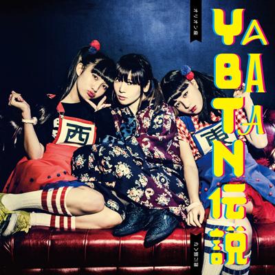 オリオン座/YABATAN伝説(CD+DVD)