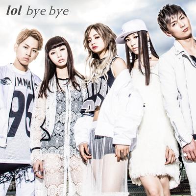 bye bye【CD+DVD】