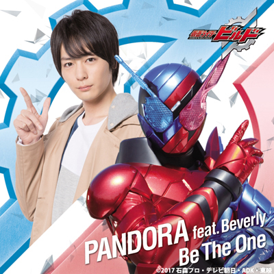 Be The One(CD+DVD)