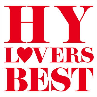 HY LOVERS BEST