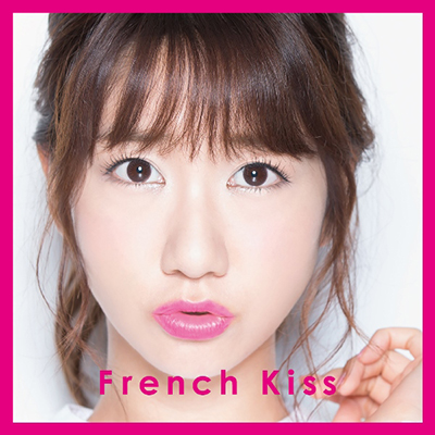 French Kiss【初回生産限定盤TYPE-A】