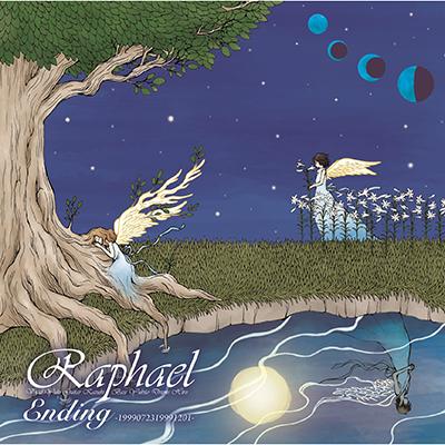 Ending -1999072319991201-(CD)