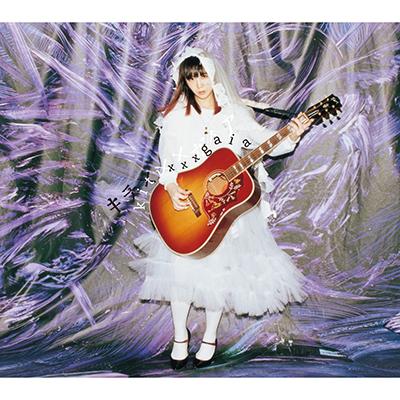 kitixxxgaia【ドグマ盤】(CD+Blu-ray)