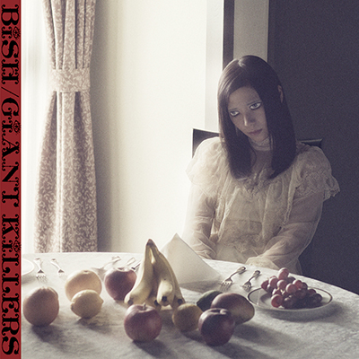 GiANT KiLLERS【ミニAL+AL】