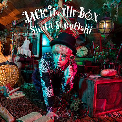 JACK IN THE BOX(CD+DVD+スマプラ)