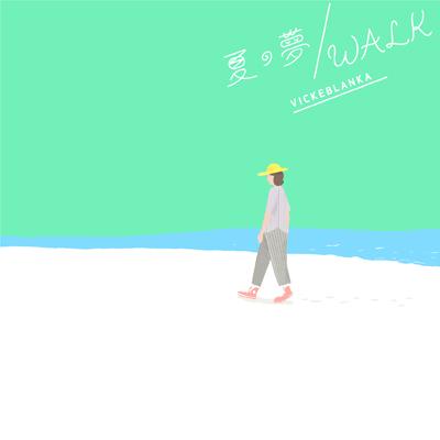 夏の夢/WALK(CD)