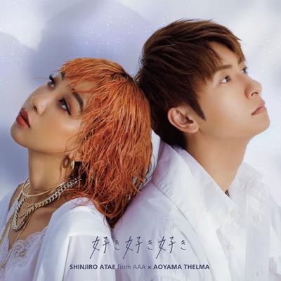 好き好き好き(CD+DVD)