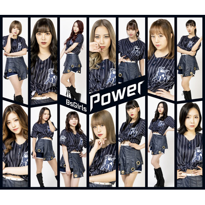 Power【TYPE-A】(CD)