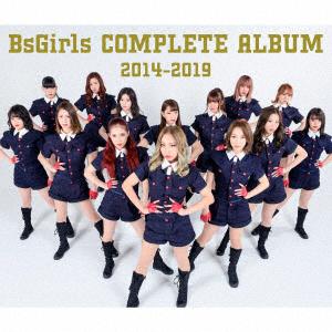 BsGirls COMPLETE ALBUM 2014-2019【TYPE-B】(2枚組CD)