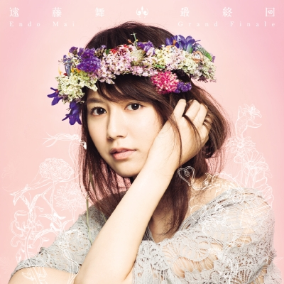 最終回(CD)